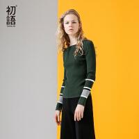 初语2017秋季新款 修身显瘦条纹紧身长袖针织衫女套头毛衣外套