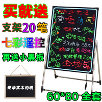 LED电子荧光板60 80广告牌黑板荧发光屏手写立式写字板留言板