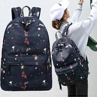 清新初中学生书包小学生女生双肩包大容量校园背包