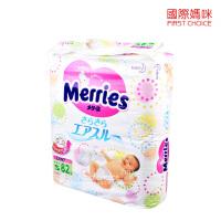花王(MERRIES) 日本本土花王 日本花王纸尿裤/尿不湿S码(4-8kg) (海外购)