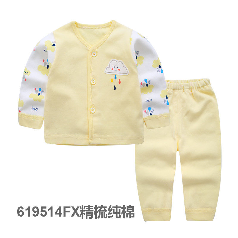 婴儿纯棉内衣套装宝宝春装新生儿衣服男女童秋衣裤0-1-2岁 发货周期:一般在付款后2-90天左右发货,具体发货时间请以与客服协商的时间为准