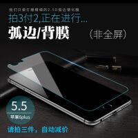 /�O果6�化膜全屏6s�化玻璃膜iphone6S�N膜紫光膜防爆手�C膜