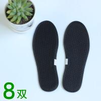 8双装竹炭鞋垫男女士吸汗网眼透气皮鞋运动薄款春夏季