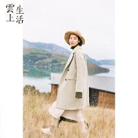 【下单领券立减120元】云上生活原创冬装毛呢大衣女中长款西装领宽松外套G7955