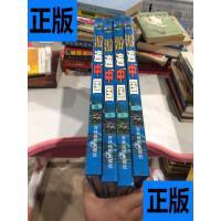 【二手旧书9成新】游遍中国 /杨海波、赵志远 吉林摄影出版社