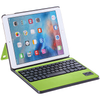 iPad 9.7英寸 多彩蓝牙键盘组合套装 颜色随机