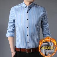 verhouse 加绒衬衫男士冬季新款修身免烫竖条纹衬衣休闲舒适保暖长袖上衣
