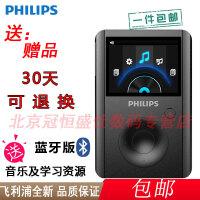 【送保护套+包邮】飞利浦 SA8232 32G MP3 蓝牙版 飞声音效 显示歌词 可扩卡 学习MP3随身听播放器