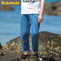 巴拉巴拉童装男童 裤子中大童童裤2017夏季新款休闲裤儿童牛仔裤男