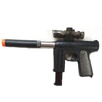 宜佳达 电动连发水弹枪 儿童玩具枪 黄河M9YJD616