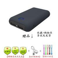 大容量充电宝M20000小巧便迷你携移动电源智能手机通用爱MIUI�O果6s华为8快充毫安vivo