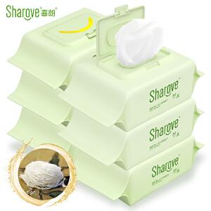 喜朗 婴儿燕窝营养手口湿巾84抽*6包带盖 轻奢版金装4.0 乐享轻奢主义