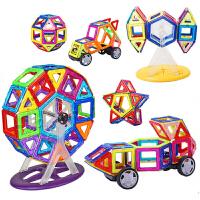 【悦乐朵玩具】悦乐朵磁力片积木116件套百变提拉磁铁磁性散片套装早教益智玩具送儿童宝宝男孩女孩生日礼物3-12岁
