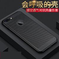 【支持礼品卡】iPhone8手机壳 苹果7保护套iPhone8plus手机壳 苹果7保护套透气散热6s创意iphone