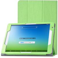 台电X98 Air III保护套X98 Plus 3G双系统皮套9.7英寸平板电脑壳