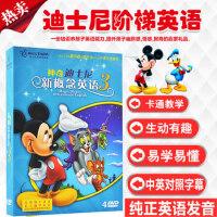 原版 迪士尼神奇英语3 动画片少儿童启蒙教材 动漫光盘DVD碟片