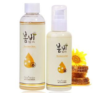 韩国papa recipe春雨蜂蜜 乳液 150ml+春雨蜂蜜 保湿爽肤水 200ml 水乳组合套装