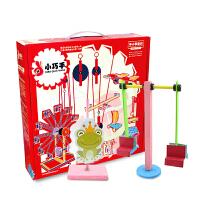 小学生礼物科技小制作发明物理手工diy材料 儿童科学实验玩具套装