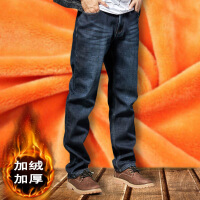 №【2019新款】冬天穿的牛仔裤男宽松直筒加厚jia绒加大码阔腿粗腿长裤有弹性柔
