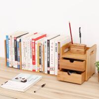 【一件3折】桌面实木楠竹制带抽屉书架 伸缩书挡桌面书架