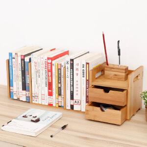 幸阁 实木楠竹制带抽屉桌面小书架 伸缩书挡桌面书架