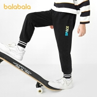 【品类日4件4折】巴拉巴拉男童裤子儿童春装2021新款童装中大童牛仔裤束口复古潮酷