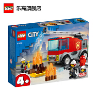 【当当自营】LEGO乐高积木城市组City系列60280云梯消防车