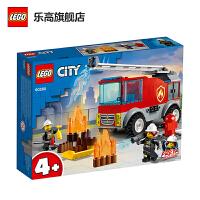 LEGO乐高积木城市组City系列60280云梯消防车