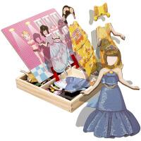 新款二合一磁性换装派对拼拼乐女孩换衣拼图儿童益智磁贴玩具