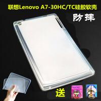 联想TAB 2 皮套 HC保护套 7寸平板手机皮套TC硅胶 A7-30清水套+钢化膜2张