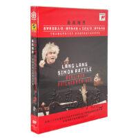 郎朗/柏林爱乐乐团/西蒙・拉特 境界DVD专辑录制过程幕后纪实