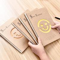 B5简约牛皮纸线圈本16K镂空笑脸笔记本 创意微笑记事本 螺旋本 学习办公文具本子