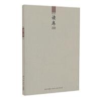 【二手书8成新】读库1405 张立宪 新星出版社