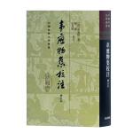 韦应物集校注(增订本)(精)(中国古典文学丛书)