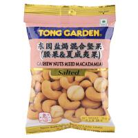 [当当自营] 泰国进口 东园Tong Garden 盐�h混合坚果(腰果&夏威夷果) 35g