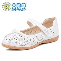 大黄蜂女童小皮鞋 2017春秋新款儿童公主鞋黑色女孩单鞋3-4-5-6岁