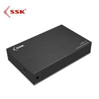 飚王(SSK)HE-G3000 3.5英寸移动硬盘盒 USB3.0 SATA串口 台式机硬盘外置盒 黑色