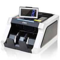 支持新版人民币验钞机 得力3913全智能语音点钞机银行专用验钞机 USB升级点钞机
