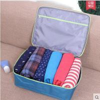 简约旅行出差化妆品洗漱内衣收纳袋行李箱衣服分装整理包 可礼品卡支付