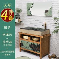 新中式实木落地浴室柜组合卫生间洗漱洗脸台上盆酒店餐厅洗手盆柜