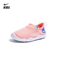 【到手价:219元】耐克nike童鞋2019夏季新款儿童运动鞋婴童休闲网孔凉鞋(0-4岁可选)943759-605