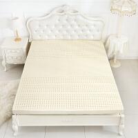 乳胶床垫天然橡胶1.5m1.8m床席梦思榻榻米垫子