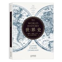 世界史:World History