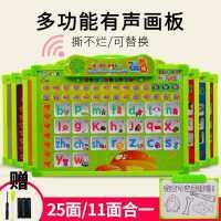 【支持礼品卡】儿童认知挂图有声画板宝宝早教启蒙益智看图识字卡发声玩具 f7j