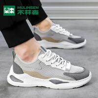 木林森新款男鞋夏季透气镂空网面鞋老爹鞋男休闲运动鞋