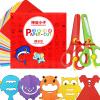 儿童手工剪纸大全套装幼儿园宝宝DIY制作折纸材料印花彩纸