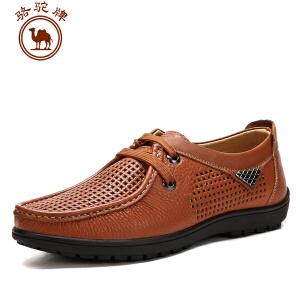骆驼牌 春夏新品流行男鞋 日常休闲男鞋 系带低帮鞋 英伦风