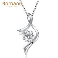 罗曼蒂单钻18K金钻石吊坠优雅 雪花时尚女款裸钻石项坠项链需定制