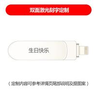 苹果手机u盘64g电脑两用iphone扩容器3.0高速金属定制优盘