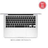 【支持礼品卡】苹果(Apple)MacBook Pro MF839CH/A 13.3英寸笔记本 (Corei5处理器/